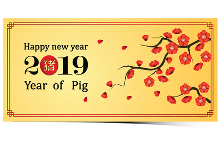 Chinese new year 2019 card is dog in chinese frame with cherry blossom and Chinese word mean pig,vector illustration Illusztráció