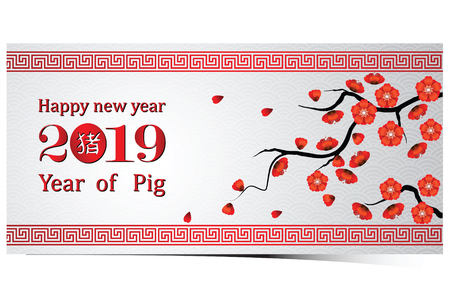 Chinese new year 2019 greeting card in frame with cherry blossom and Chinese word mean pig,vector illustration Illusztráció