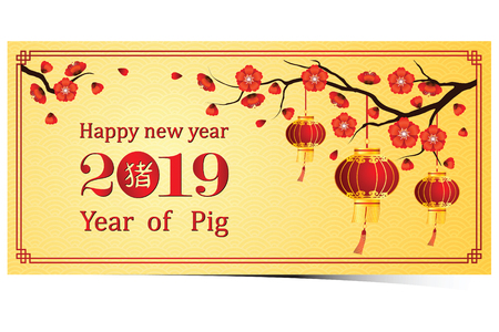 Chinese new year 2019 greeting card in chinese frame and lantern with cherry blossom and Chinese word mean pig,vector illustration