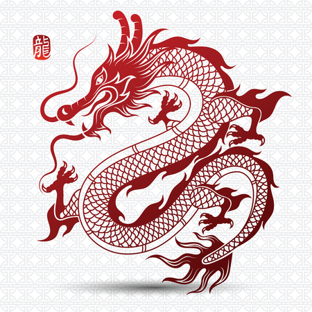 De illustratie van Traditioneel Chinees Dragon Chinese-karakter vertaalt draak, vectorillustratie Vector Illustratie