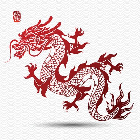 Illustration of Traditional chinese Dragon Chinese character translate dragon,vector illustration Illustration