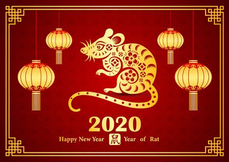 La carte du nouvel an chinois 2020 est un rat dans un cadre circulaire avec une lanterne et un mot chinois signifie rat, illustration vectorielle Vecteurs