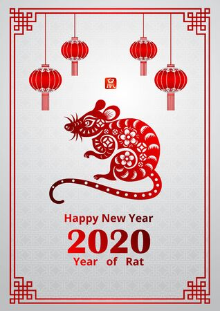 Happy Chinese new year 2020 card is gold rat in frame with lantern, Chinese word mean pig, vector illustration