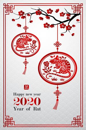 Chinese new year 2020 card is rat in lantern and Chinese word mean rat, vector illustration 向量圖像