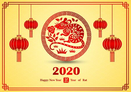 Chinese new year 2020 card is rat in circle frame with lantern and Chinese word mean rat, vector illustration