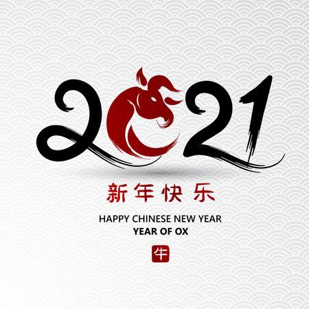 Bull Vector Graphic logo Design , vector illustration