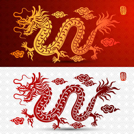 Traditional chinese Dragon  for tattoo design ,Chinese character translate dragon,vector illustration