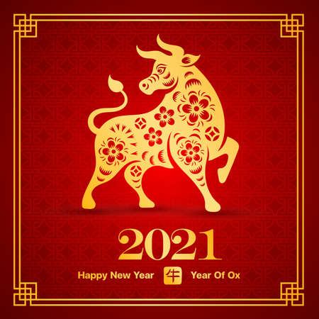 Chinese new year 2021 card is ox with lantern and Chinese word mean ox,vector illustration