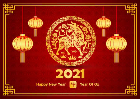 Chinese new year 2021 card is ox with lantern and Chinese word mean rat,vector illustration