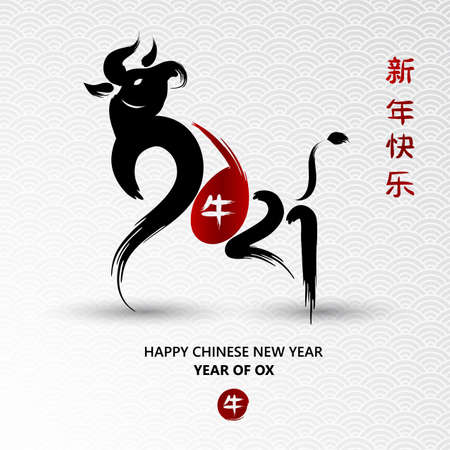 Chinese new year 2021 card is ox in circle frame and Chinese word mean ox,vector illustration  イラスト・ベクター素材