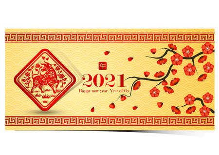 Chinese new year 2021 card is ox and Chinese word mean ox,vector illustration  イラスト・ベクター素材