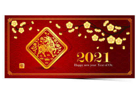 Chinese new year 2021 card is ox in circle frame with cherry blossom and Chinese word mean ox,vector illustration