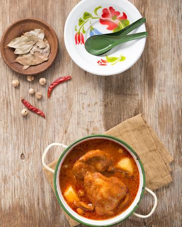 Beef Massaman curry Zdjęcie Seryjne