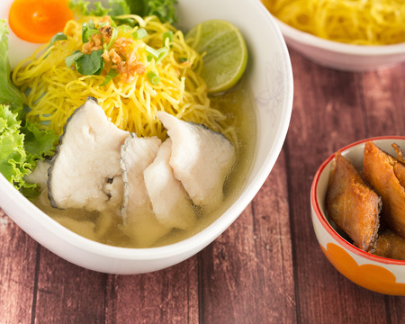 Rice Noodles Soup with Fish slide
