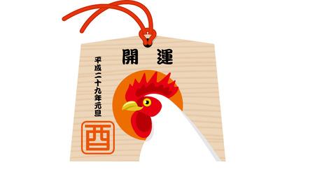 EMA 2017 rooster? Ilustracja