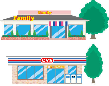 Restaurant supermarkt Stock Illustratie