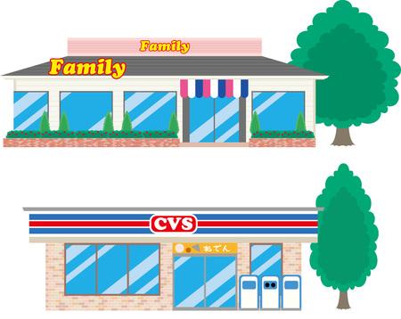 Restaurant convenience store