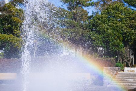 Rainbow fountain Zdjęcie Seryjne