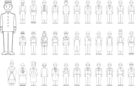 Professional uniforms Ilustracja