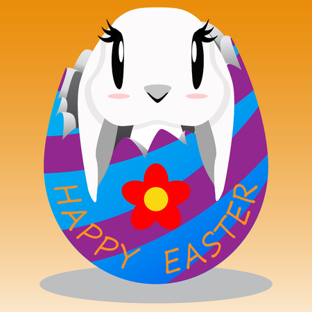 Gray Easter bunny in broken Easter egg with text Çizim