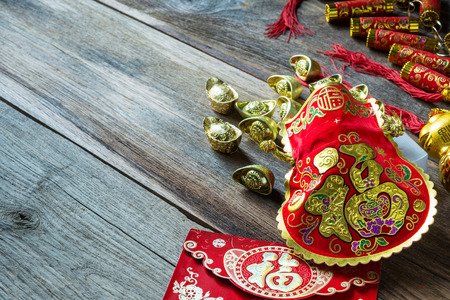 Chinese new year festival decorations on wooden table photo