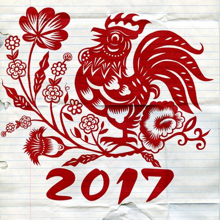 Hand Drawn Vector Illustration of Zodiac Sign for Year of Rooster ,Chinese traditional design Ilustrace