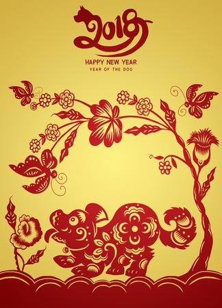 Traditioneel rood papier uitgesneden uit de Chinese hond dierenriem teken. Vector illustratie
