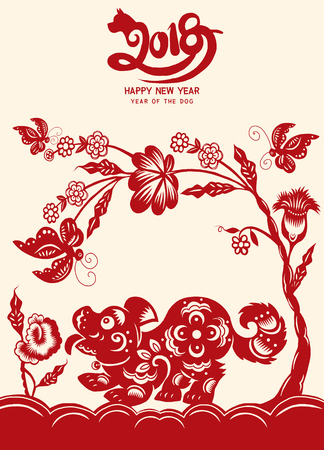 Traditional red paper cut out of Chinese dog zodiac sign.Vector illustration Reklamní fotografie - 78136905