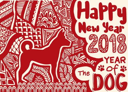 Happy Chinese new year card is Chinese Lantern and dog zodiac , vector design Reklamní fotografie - 78110276