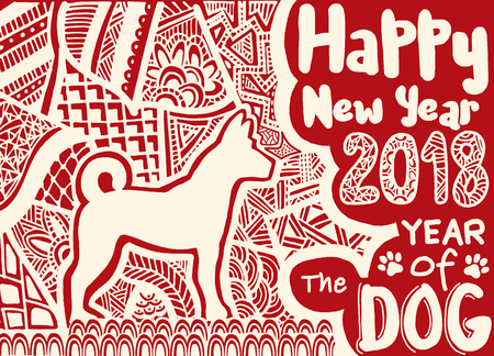 Happy Chinese new year card is Chinese Lantern and dog zodiac , vector design