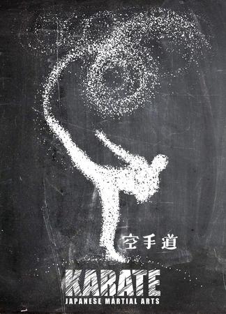空手家の立っている側の蹴りのシルエット。ベクター グラフィックスは、粒子で構成されます。ベクトル図 写真素材