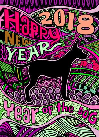 Gelukkig Chinees Nieuwjaarskaart is Chinese Lantaarn en Hond dierenriem, vector ontwerp