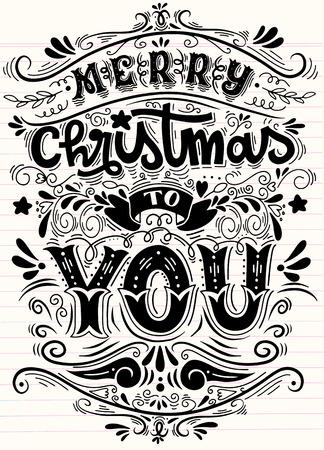 メリー クリスマス皆、ヴィンテージ背景とタイポグラフィと要素、チョークで黒板背景にヴィンテージ手レタリング クリスマスの挨拶  イラスト・ベクター素材