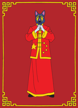 Man wearing a dog mask in a national costume of China Congratulations, Happy New Year.Vector Illustration