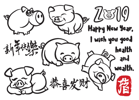 Greeting card template design with Chinese zodiac for Year Of The Pig vector illustration Illustration