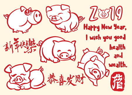 Greeting card template design with Chinese zodiac for Year Of The Pig vector illustration 向量圖像