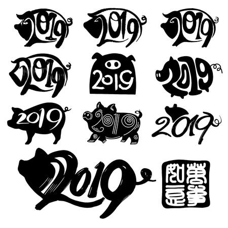 2019 Zodiac Pig , red stamp which image translation: Everything is going very smoothly . Chinese calendar for the year of pig 2019.