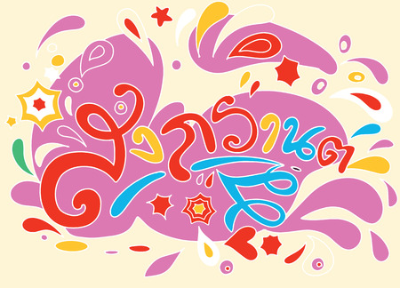 Songkran Festival in Thailand Vector, Thai traditional, Thai Water Splash,Thai alphabet