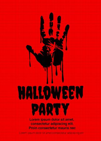 bloody handprint - inscription painted with a brush. Bloody halloween greeting. Vector illustration Ilustración de vector