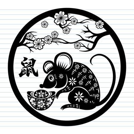 Joyeux nouvel an chinois 2020 année du rat, signe du zodiaque pour carte de voeux, invitation, affiches, bannières, calendrier : traduction chinoise - rat Vecteurs