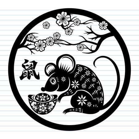 Happy Chinese New Year 2020 year of the rat, Zodiac sign for greetings card, invitation, posters, banners, calendar : Chinese translation -  rat
