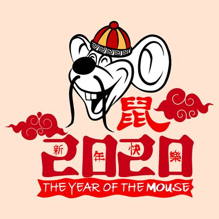 Happy Chinese new year 2020, the year of Mouse. Chinese translation : Happy chinese new year 2020, year of rat Illusztráció