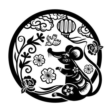 Feliz año nuevo chino 2020 año de la rata, signo del zodíaco para tarjetas de felicitación, invitación, carteles, pancartas, calendario Ilustración de vector