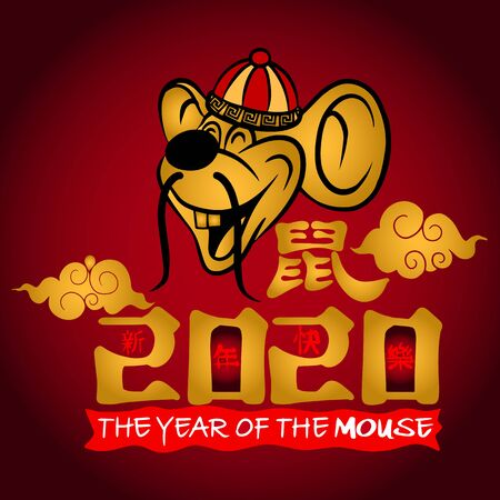 Happy Chinese new year 2020, the year of Mouse. background,Chinese translation : Happy chinese new year 2020, year of rat Ilustração