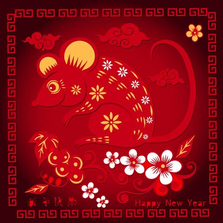 happy new year, 2020, Chinese new year greetings, Year of the Mouse ,Chinese translation - Happy Chinese new year 2020, year of rat Illusztráció