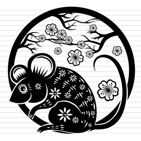 Happy Chinese New Year 2020 year of the rat, Zodiac sign for greetings card, invitation, posters, banners, calendar Illustration