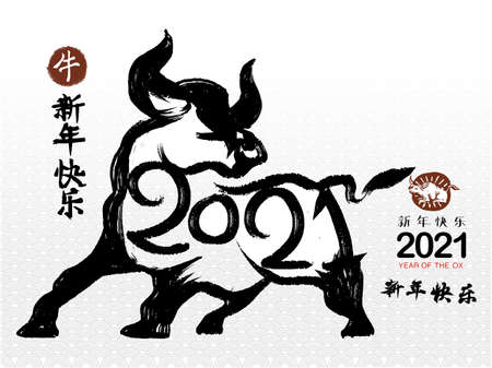 Chinese Zodiac Sign Year of Ox,Chinese calendar for the year of ox 2021,Calligraphy translation:year of the ox brings prosperity and good fortune,Each on a separate layer. 일러스트