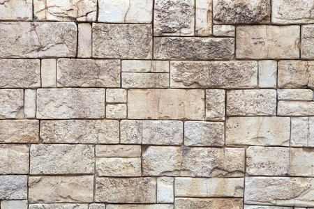 Old and Grunge Brick Wall Background Stock Photo - 8948980