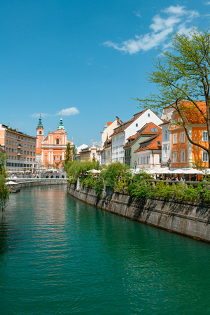 Ljubljana city center, capital of Slovenia