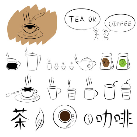coffee and tea beverage icon set, line art Vector